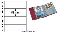 Лист в альбом для бон Optima на 4(С) боны. Размер листа 252*202 мм. Ячейка 180*58. Комплект 5шт
